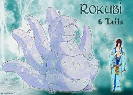 Saiken (Rokubi)