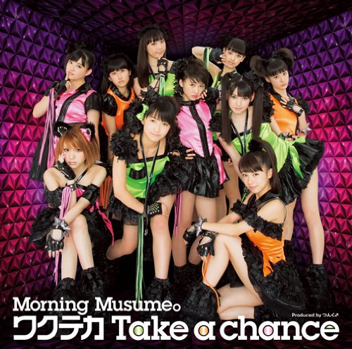 Wakuteka Take a Chance édition limitée limited A Morning Musume