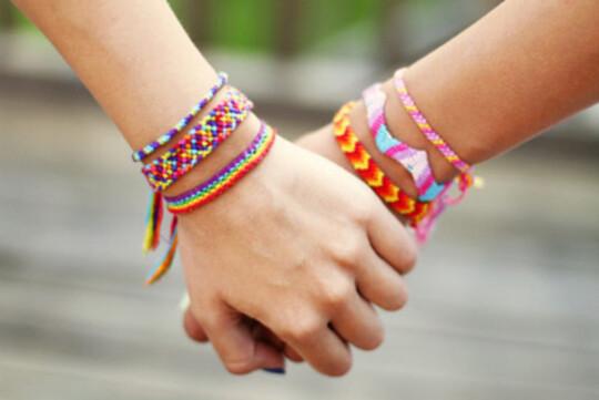 [Actualité]La journée de l'amitié