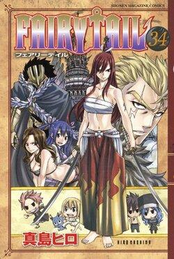 Manga (VF)