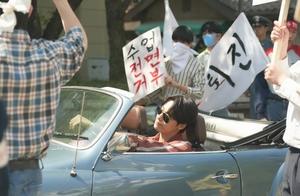 ↬ Drama Coréen | Youth Of May ↫