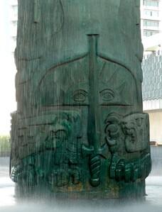 Mexico fontaine musée