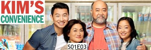 Kim's Convenience S01E03