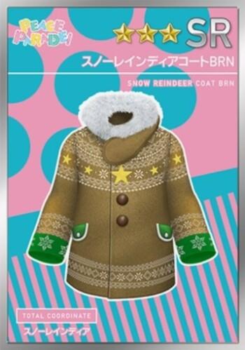 Snow Reindeer - Chizuru