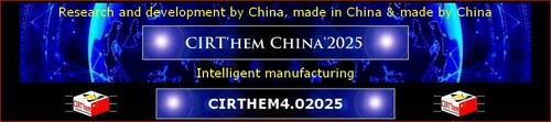 CIRTHEM4.02025: CHINA4.02025