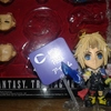 TIDUS MINI FIGURINE