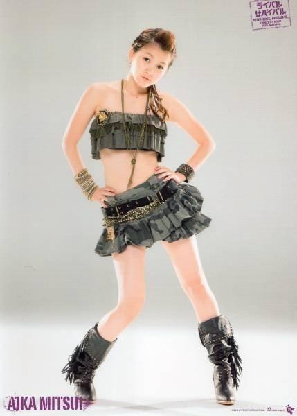Aika Mitsui 光井愛佳 Morning Musume Concert Tour 2010 Aki ~Rival Survival~ /モーニング娘。 コンサートツアー2010秋~ライバルサバイバル~