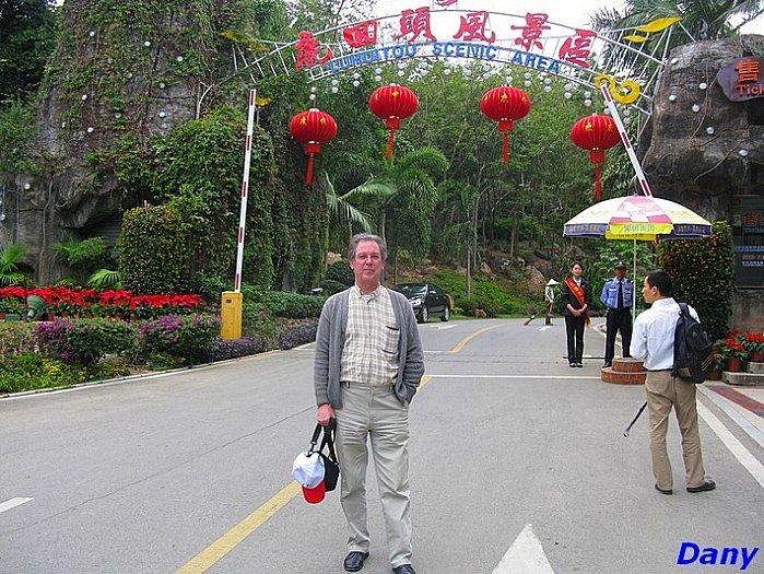 Sanya Hainan Chine