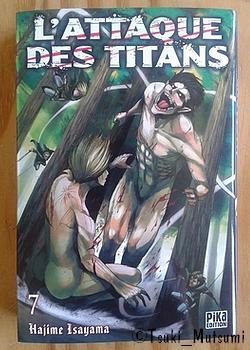 L'Attaque des Titans - tome 7