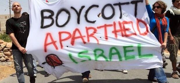 ⇒Israël se déclare État d'apartheid
