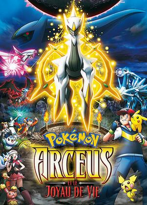 Pokémon Film 12 : Arceus et le Joyau de la Vie
