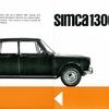 Simca 1300 1.jpg