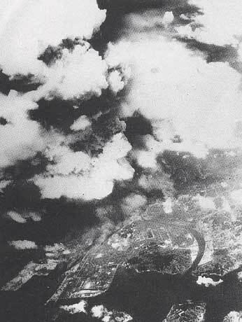 Vue aérienne d'Hiroshima en 1945
