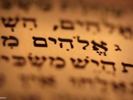 Torah class (suite): Genèse 1