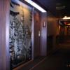 fresque couloir