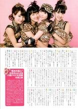 Top Yell mars march 2013 morning musume hello!project Masaki sato haruka kudo maimi yajima