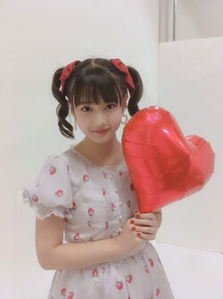 Annonce ! Yokoyama Reina