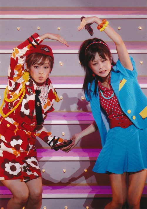 Ai Takahashi 高橋愛 Risa Niigaki 新垣里沙 Tournée d'automne 2011 Morning Musume concert tour 2011 Aki Ai BELIEVE ~ Takahashi Ai sotsugyo kinen special ~