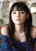 sayumi michishige YOUR LOVE