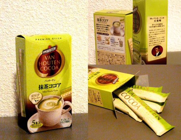抹茶ココア[Matcha Cocoa]
