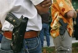 Forte baisse de la violence par armes à feu aux Etats-Unis