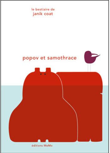 "Exposition "" Popov et Samothrace"""