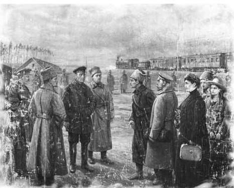 arrivée de Nicolas, d`Alexandra et de Maria à Ekaterinbourg en 1918