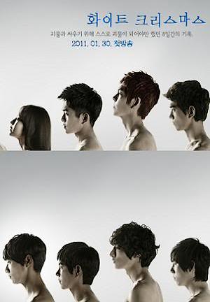 # 6 : Drama Coréen