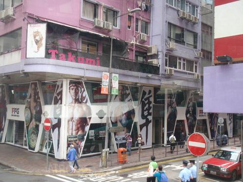 Notre escale à Hong Kong