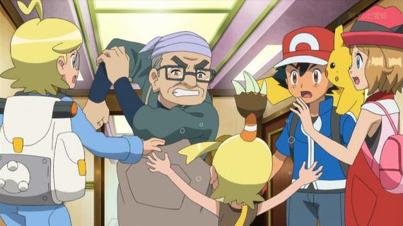 Pokémon XY&Z : Épisode 19 en VO [RAW]