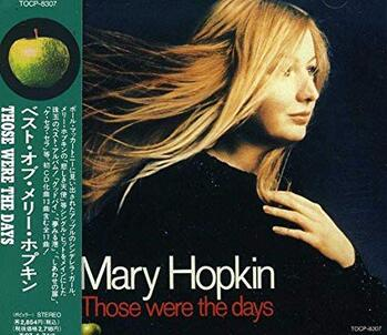 HOPKIN, Mary - Those Were the Days  (Romantique)