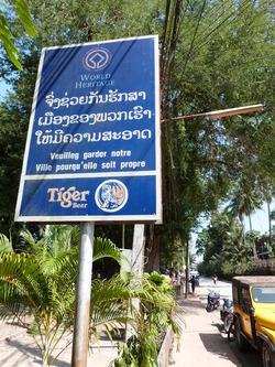 Sourires du Laos