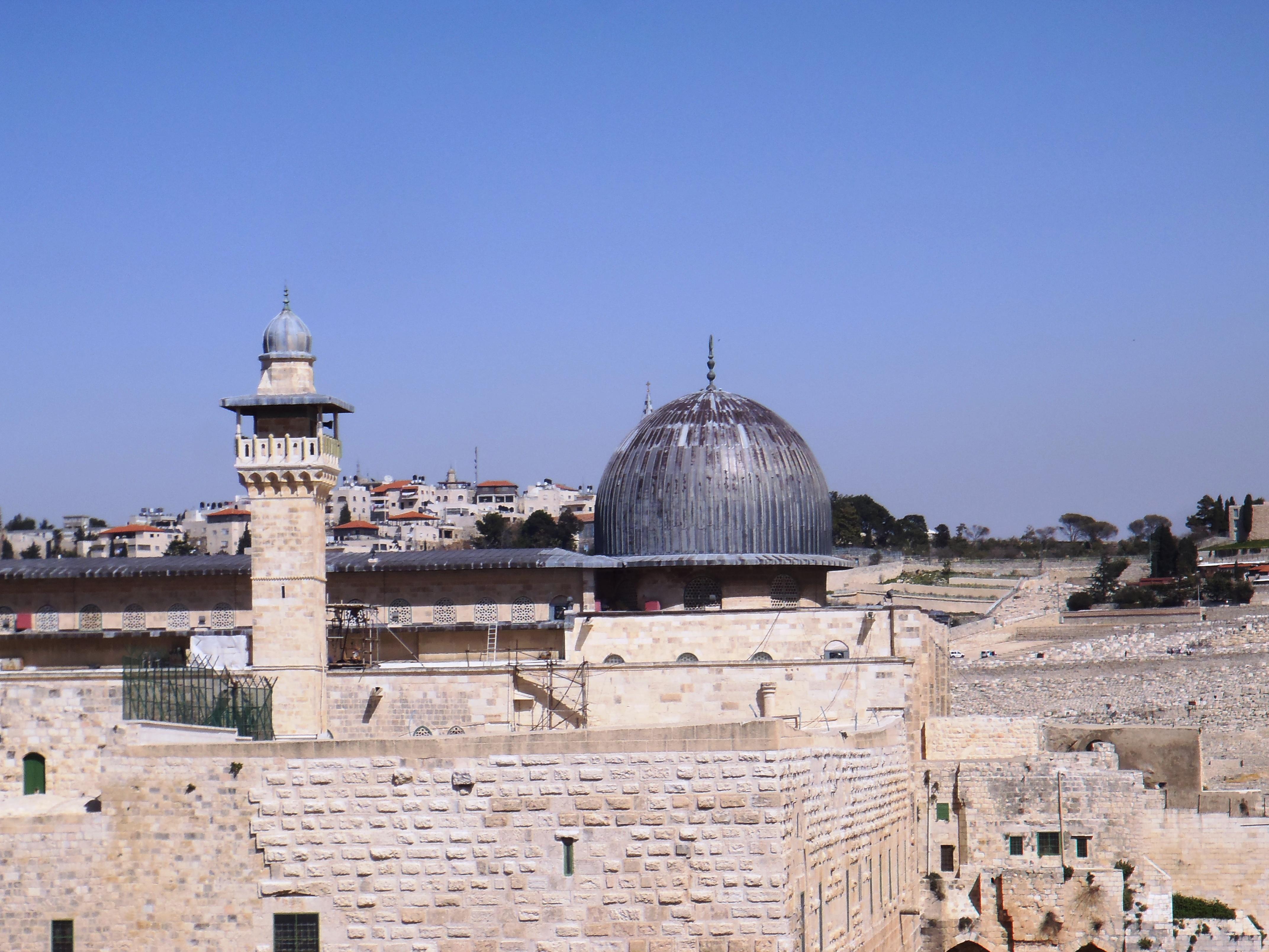 Le Quds (Jérusalem)