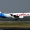 8Q-IAN-Maldivian-Airbus-A320-200_PlanespottersNet_370136