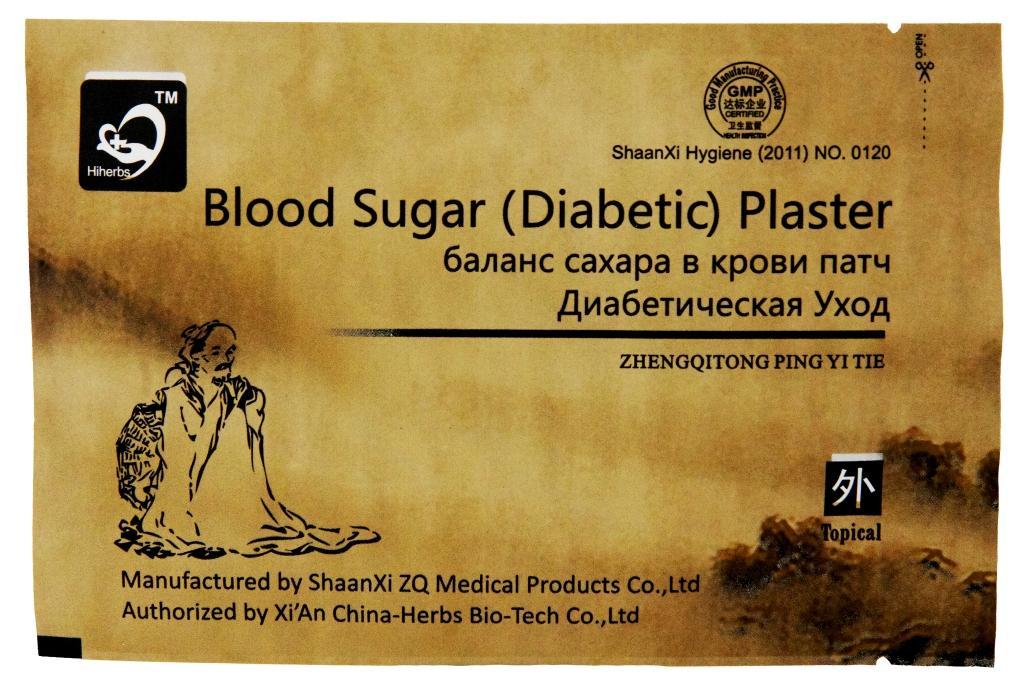 Пластырь от диабета фото