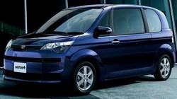 Nouveautés étrangères: Toyota Porte & Toyota Spade