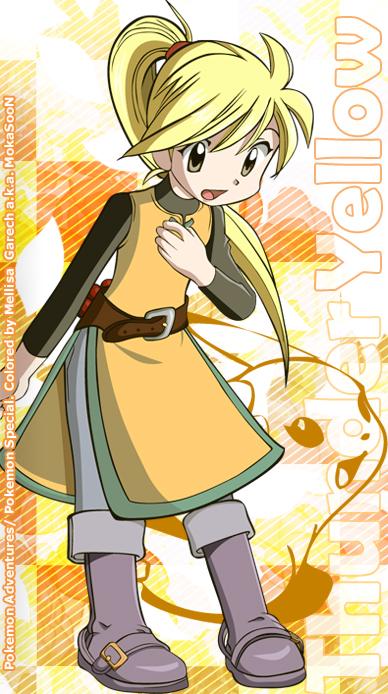 Yellow ♥3♥
