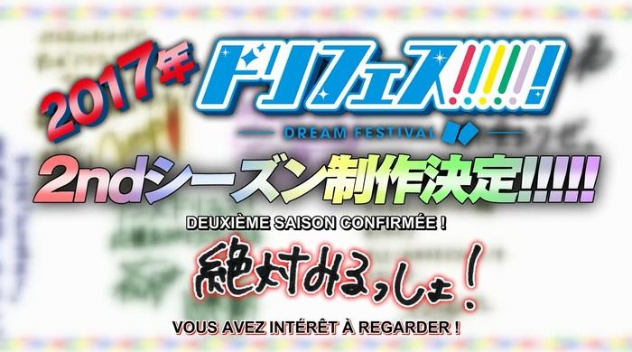 ♫ ♪ Dream Festival ♪ ♫
