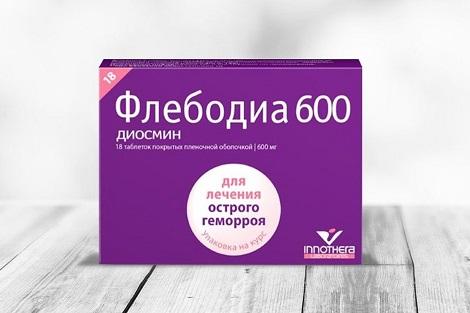 Флебодиа 600 при геморрое отзывы