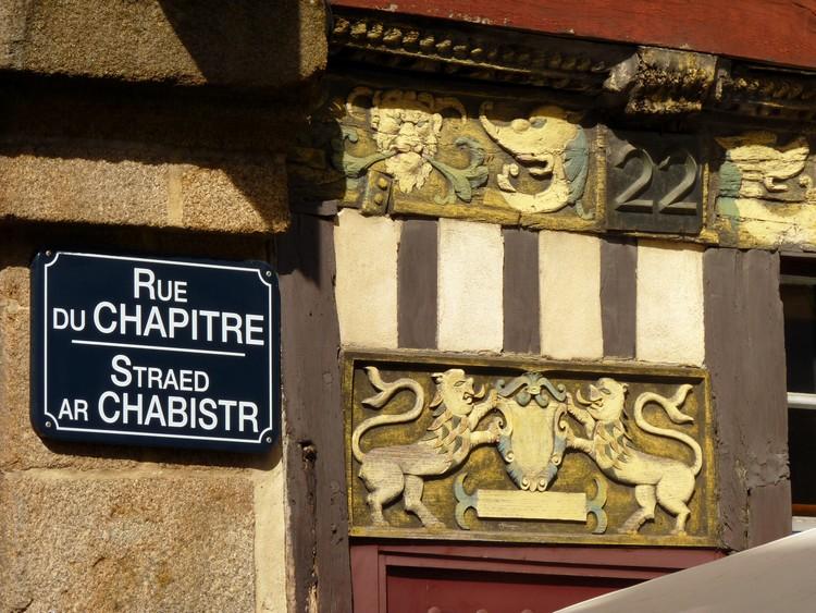 Rue du Chapitre (détail)