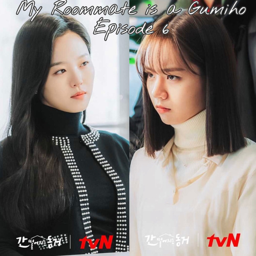 My Roommate is a Gumiho EP06