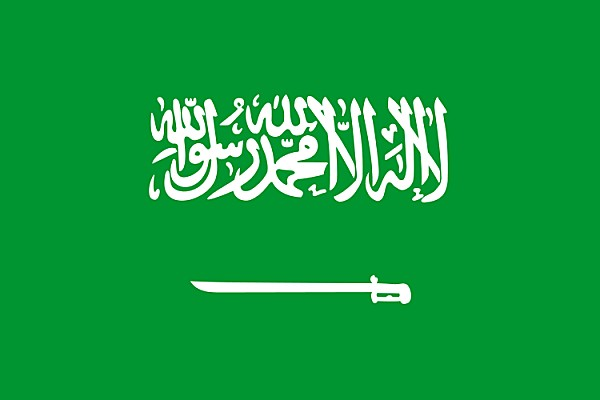 750px-Flag_of_Saudi_Arabia_svg.png