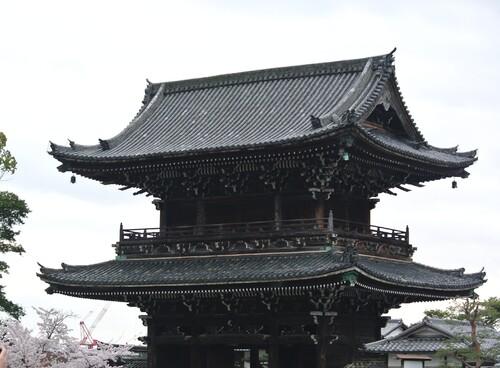 Un petit tour au Japon