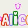 signature alice 4