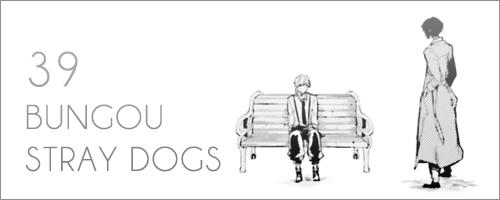 Sortie du 22/10 - Bungou Stray Dogs 39