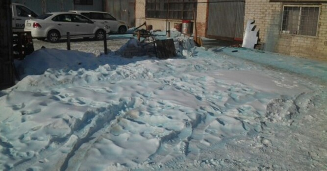 Russie: De la neige bleue tombe à l'endroit même où un météore s'est écrasé l'an passé LH5yjpfvBrhHzzET57zEbBvPvsk@667x349