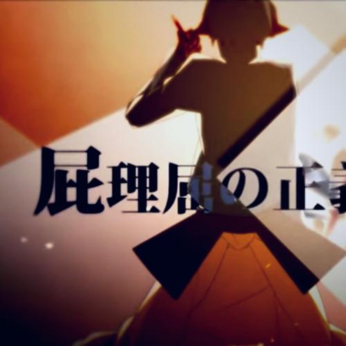 Icône 4 (Tanaka)