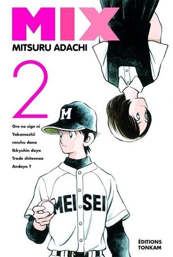 Mix - Tome 02 - Mitsuri Adachi