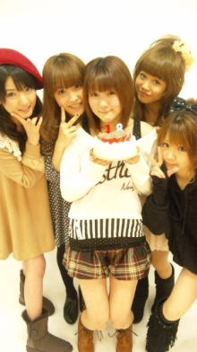 Joyeux anniversaire, Aika !