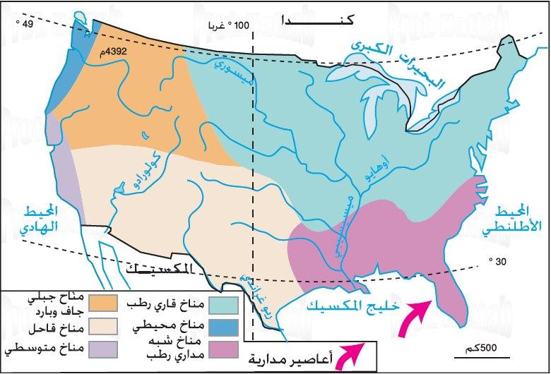 خرائط الولايات المتحدة الأمريكية ملتقى أساتذة الإجتماعيات